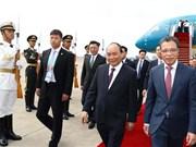 越南政府总理阮春福抵达上海 开始出席中国国际进口博览会之行