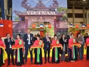 越南参加2018年法国格勒诺布尔国际消费品展销会