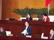 参加CPTPP时越南国家核心利益依然得到保障