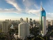 今年第三季度印尼经济增长放缓