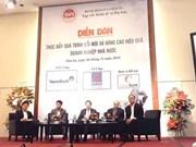 大力促进国有企业改革进程与提高国有企业经济效益