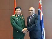 进一步推动越新两国防务合作关系迈上新步伐