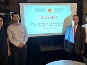 澳大利亚越南科学研究人员俱乐部正式成立