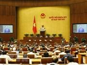 第十四届国会第六次会议:讨论两项法案