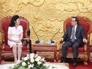 越共中央对外部部长黄平君会见朝鲜社会主义妇女同盟代表团