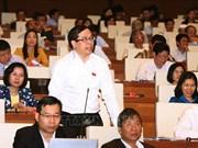 批准CPTPP充分体现越南融入国际社会的主张