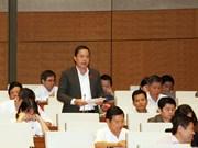 越南第十四届国会第六次会议公报(第十二号)
