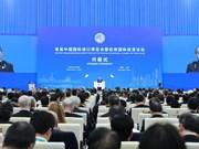 阮春福出席中国进博会之行取得圆满成功