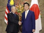 日本首相与马来西亚总理会谈
