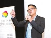 """越南首次参加""""年度创业者竞赛"""""""