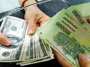 7日越盾兑美元汇率稳定  英镑汇率上涨