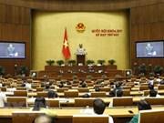 第十四届国会第六次会议:讨论《特赦法草案》和《畜牧法草案》