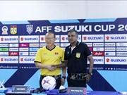 2018年铃木杯东南亚足球锦标赛:战胜越南队老挝队将获得奖励