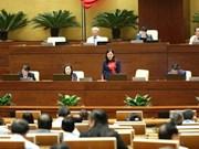 越南第十四届国会第六次会议公报(第十四号)