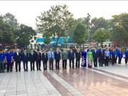河内市领导向列宁敬献花圈 纪念俄罗斯十月革命胜利101周年