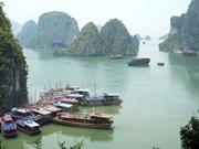 越南旅游业发展扶持金会即将亮相