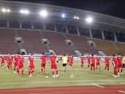 2018年铃木杯东南亚足球锦标赛:越南队严阵以待迎战老挝队