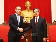 越南高度重视促进越美合作