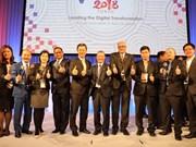 越南荣获国际信息技术奖