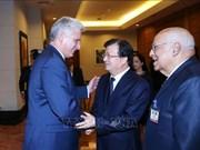 越南与古巴企业座谈会有助于促进双方经贸合作关系