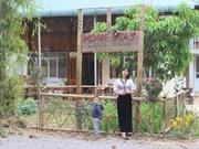 社区旅游改变清春乡农村面貌