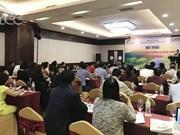 大力推动越南旅游业发展