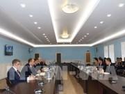 俄罗斯图拉州与越南各地方加强合作