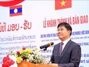 越共中央总书记阮富仲援建老挝波里坎赛省的一所学校落成移交