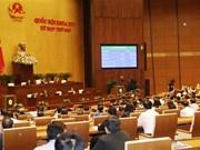 越南第十四届国会第六次会议公报(第十七号)