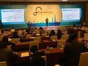 亚太地区医疗行业未来发展趋势第11届论坛在河内举行