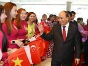 阮春福抵达新加坡 出席第33届东盟峰会