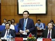 越南政府副总理王廷惠:财政学院应研究构建金融倡议网络