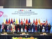 阮春福总理出席第二届 RCEP参与国领导人会议