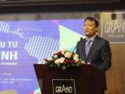 大力推动越南与拉丁美洲地区的贸易投资合作