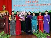 国会主席阮氏金银会见第十四届国会女代表