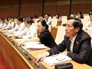 第十四届国会第六次会议:国会表决通过2019年中央财政预算分配方案的决议