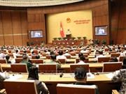 第十四届国会第六次会议:讨论2018年公民投诉举报处理工作报告