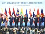 越南政府总理阮春福出席第33届东盟峰会全体会议