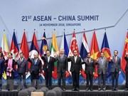 东盟与中国通过《东盟-中国战略伙伴关系2030愿景》