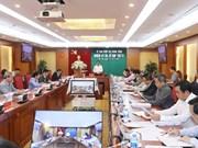 越共中央检查委员会对多名干部进行审议和给予纪律处分