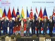 东盟峰会:政府总理阮春福出席第13届东亚峰会