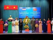越南与荷兰建交45周年纪念典礼在胡志明市举行