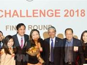 2019年全球越南人创业大赛正式启动