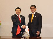 范平明出席APEC外交和贸易部长级会议期间开展双边会晤