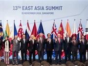 东盟峰会:韩国呼吁东盟支持与朝鲜的和平进程
