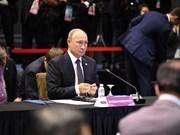 东盟峰会:俄邀请东盟商界人士参加圣彼得堡经济论坛