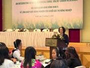 促进越南农业研究领域的性别平等和社会融合