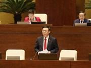 越南第十四届国会第六次会议公报(第二十一号)