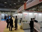 越南配套企业参加第14届中小企业国际展会