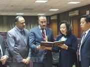 河内市党政代表团对埃及进行工作访问